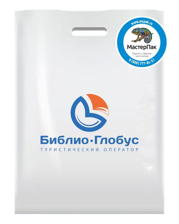 Пакет ПВД, 70 мкм, с вырубной ручкой и логотипом туроператора Библио Глобус, Москва
