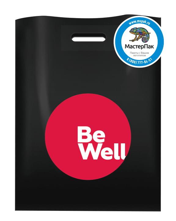 Пакет ПВД, 70 мкм, с вырубной ручкой и логотипом агентства Be Well