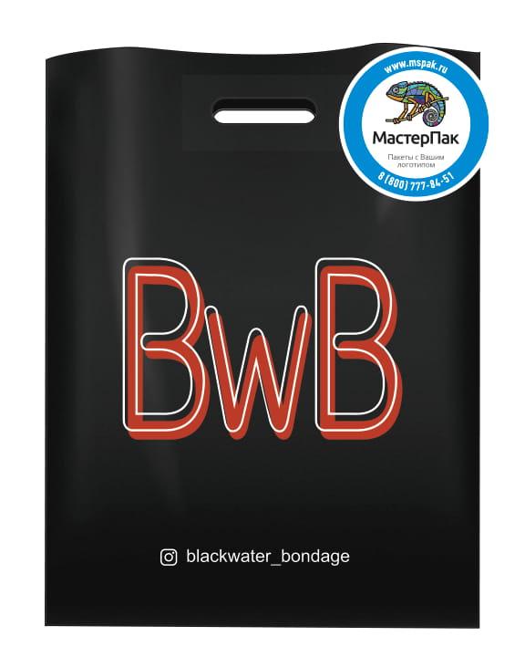 Пакет ПВД, 70 мкм, с вырубной ручкой и логотипом BwB
