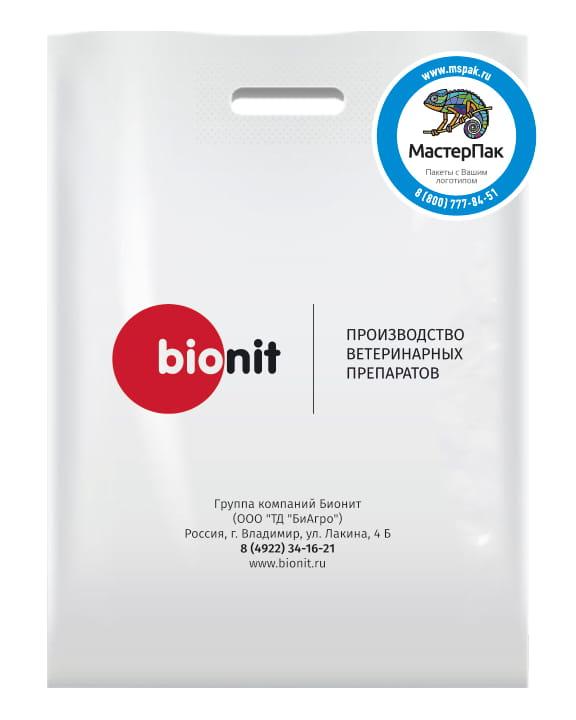 Пакет ПВД, 70 мкм, с вырубной ручкой и логотипом bionit, Владимир