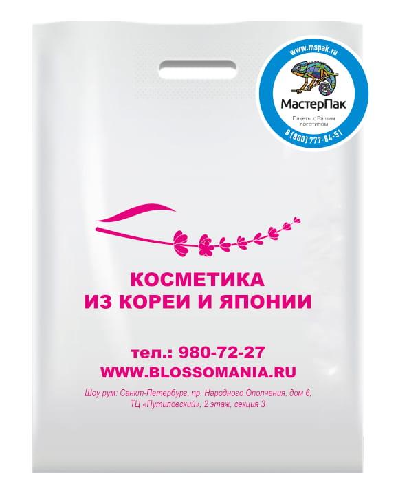 Пакет ПВД, 70 мкм, с вырубной ручкой и логотипом Косметика из Кореи и Японии, Спб