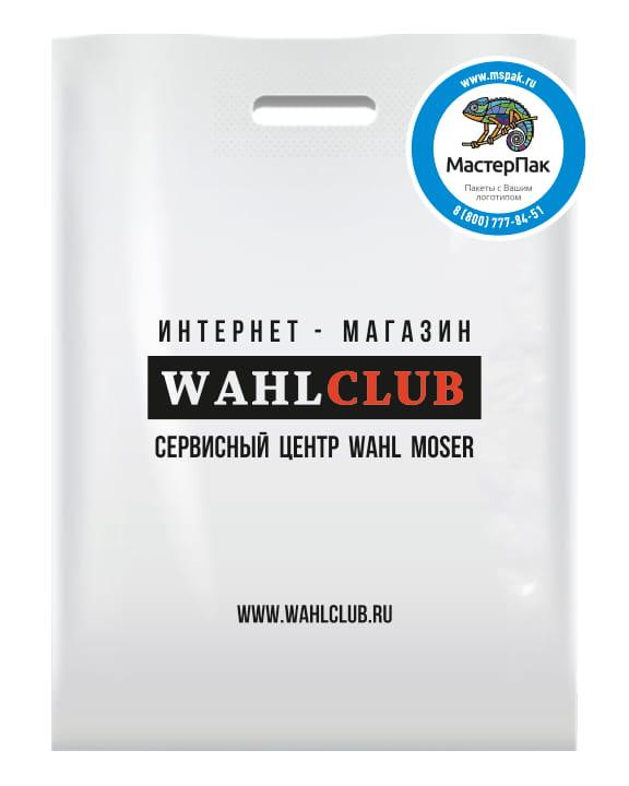 Пакет ПВД, 70 мкм, с вырубной ручкой и логотипом WAHLCLUB, Москва