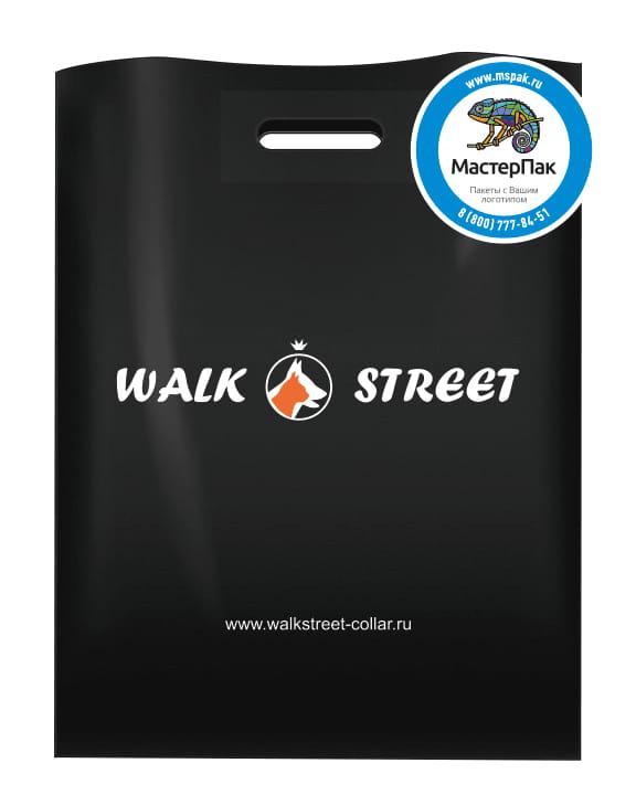 Пакет ПВД, 70 мкм, с вырубной ручкой и логотипом Walk Street, Спб