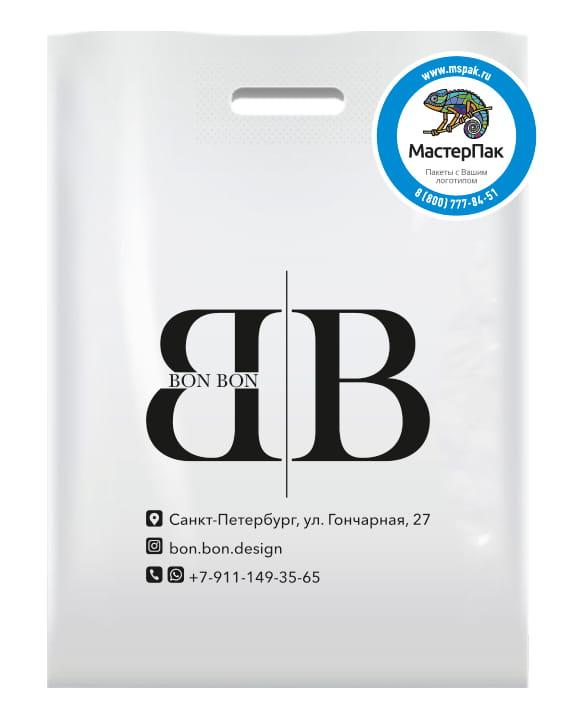 Пакет ПВД, 70 мкм, с вырубной ручкой и логотипом Bon Bon, Спб