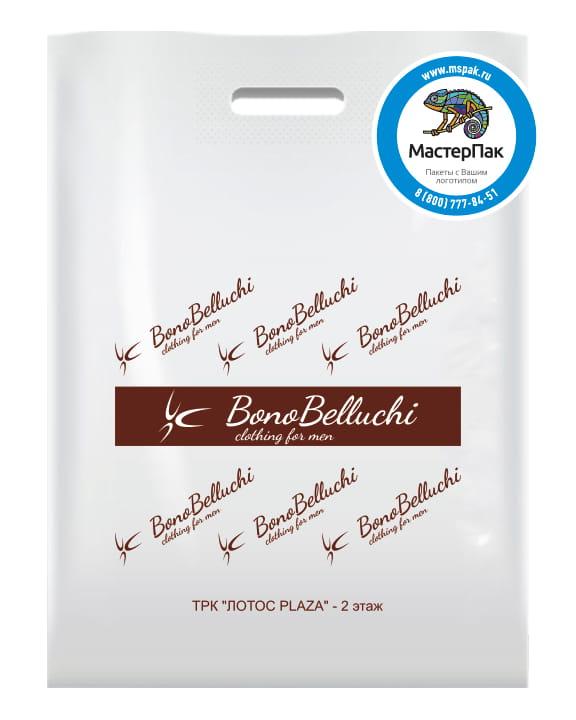 Пакет ПВД, 70 мкм, с вырубной ручкой и логотипом магазина BonoBelluchi