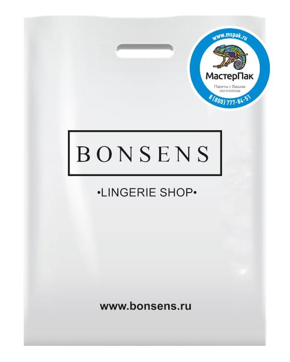 Пакет ПВД, 70 мкм, с вырубной ручкой и логотипом BON SENS, Москва