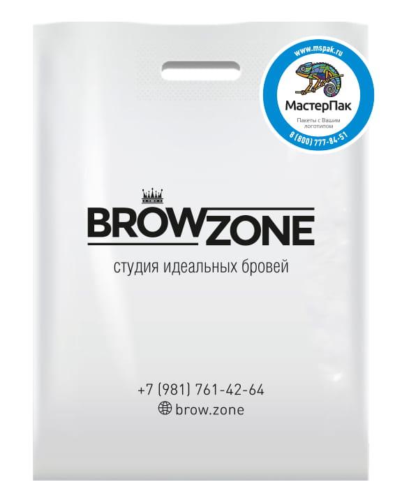 Пакет ПВД, 70 мкм, с вырубной ручкой и логотипом BROW ZONE, Спб