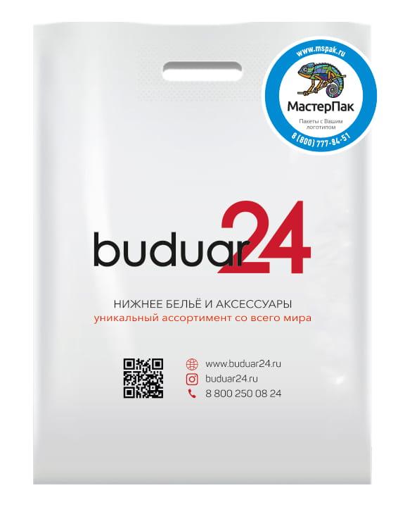 Пакет ПВД с вырубной ручкой и логотипом buduar24, 70 мкм, 30*40 см