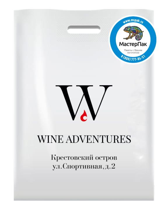 Пакет ПВД с вырубной ручкой и логотипом WINE ADVENTURES, Спб, 70 мкм, 38*50 см