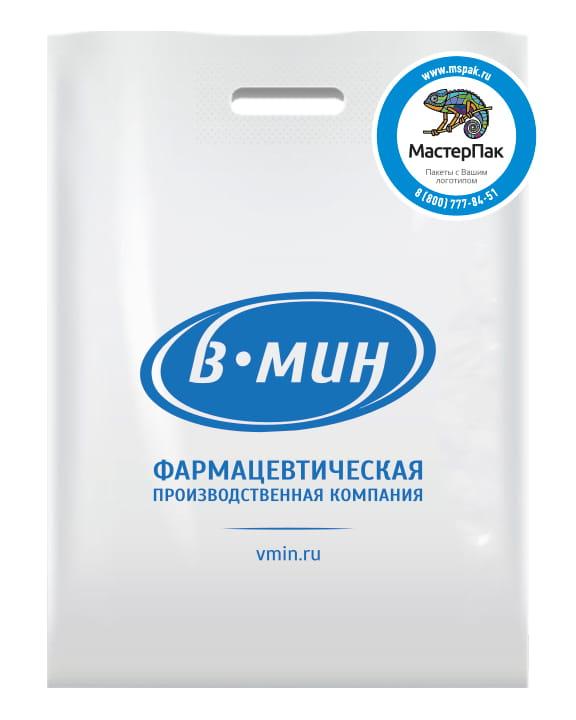 Пакет ПВД, 70 мкм, 30*40, с вырубной ручкой и логотипом В-МИН