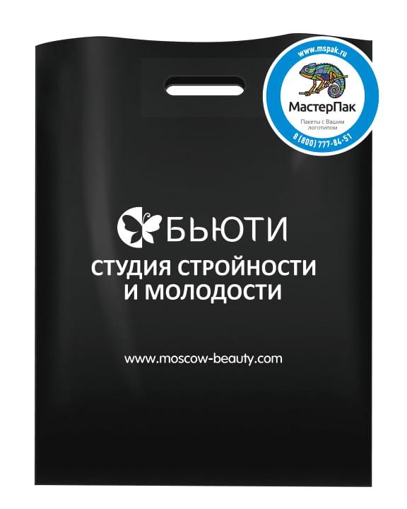 Пакет ПВД с вырубной ручкой и логотипом студии красоты Бьюти, Москва