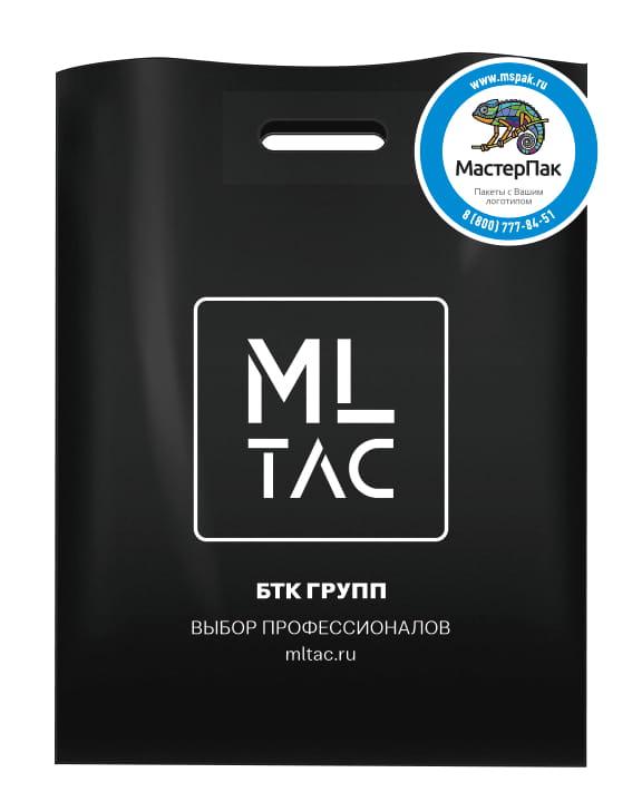 Пакет ПВД с вырубной ручкой и логотипом магазина одежды ML TAC