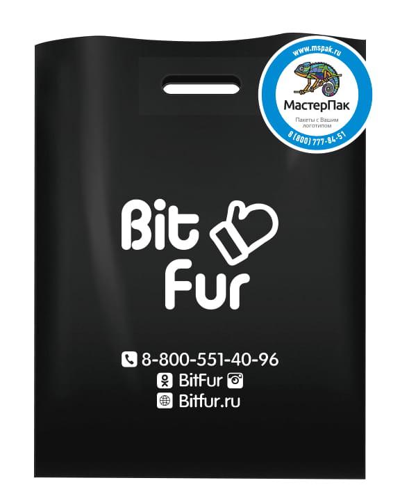Пакет ПВД, 70 мкм, 38*50, с вырубной ручкой и логотипом Bit Fur, Красноярск