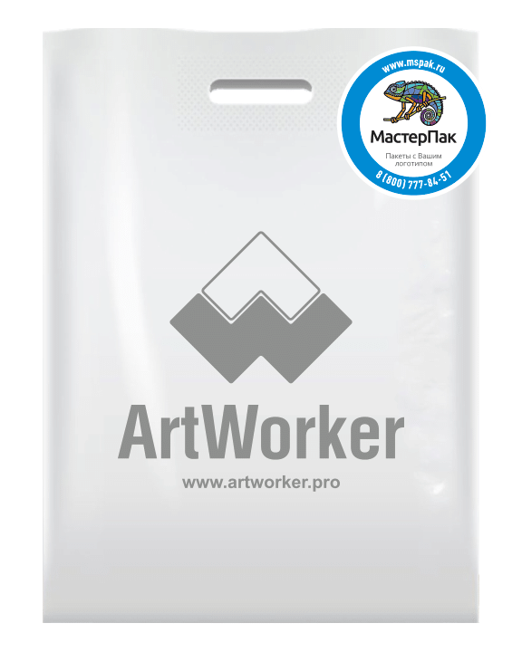 ArtWorker
