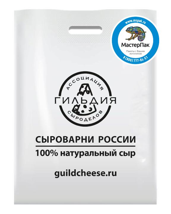 Сыроварни России