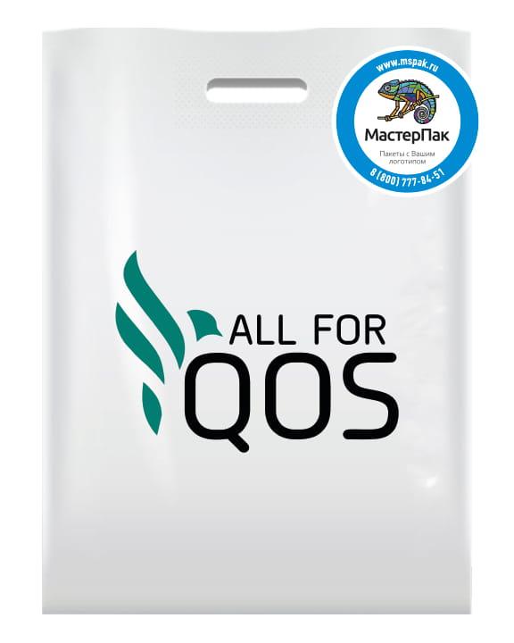 Пакет ПВД, 70 мкм, с вырубной ручкой и логотипом All for QOS