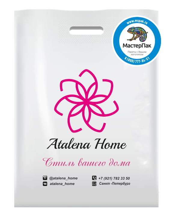 Пакет ПВД, 70 мкм, с вырубной ручкой и логотипом магазина текстиля Atalena home