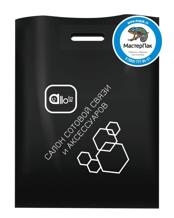 Пакет ПВД, 70 мкм, с вырубной ручкой и логотипом магазина Allota