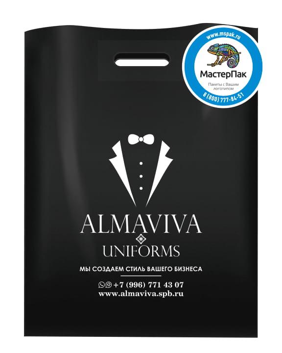 Пакет ПВД, 70 мкм, с вырубной ручкой и логотипом ALMAVIVA UNIFORMS