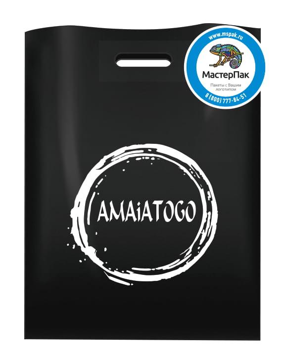 Пакет ПВД, 70 мкм, с вырубной ручкой и логотипом Amaiatogo