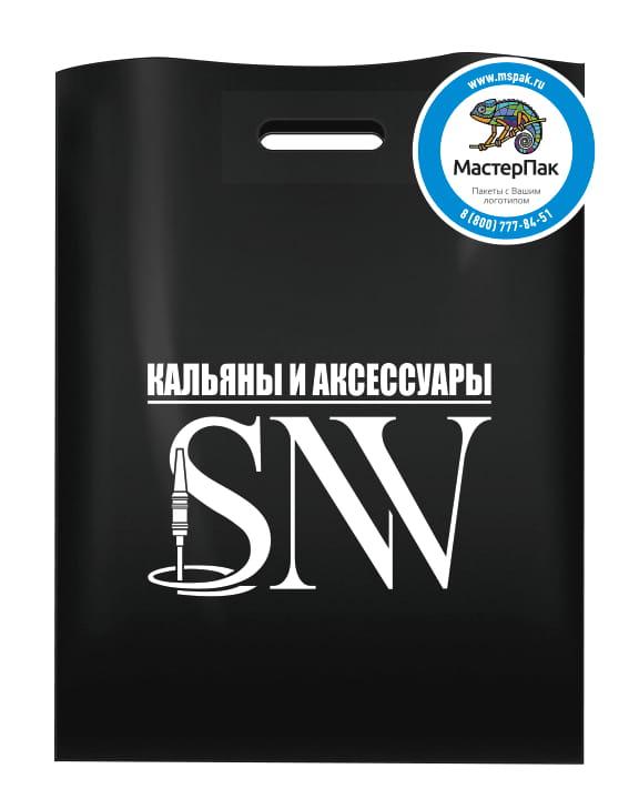 Пакет ПВД, 70 мкм, с вырубной ручкой и логотипом магазина кальянов SNV
