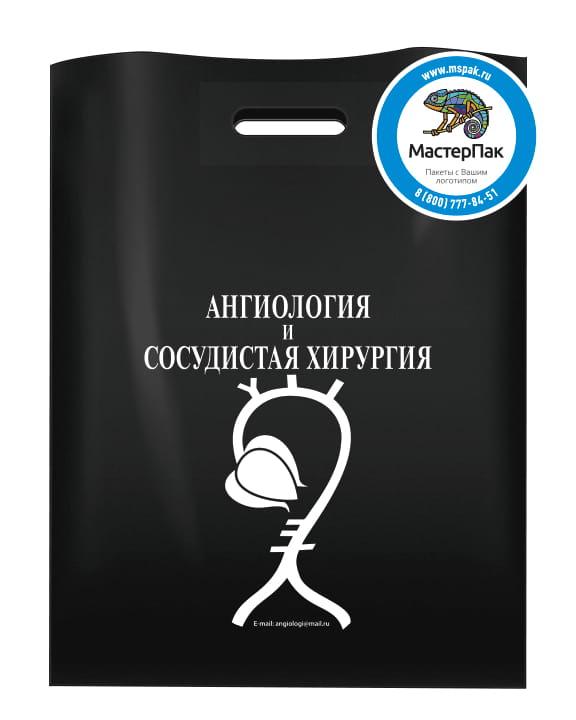 """Пакет ПВД, 70 мкм, с вырубной ручкой и логотипом """"Ангиология и сосудистая хирургия"""""""