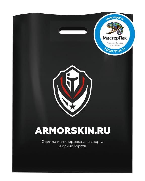 Пакет ПВД, 70 мкм, с вырубной ручкой и логотипом магазина ARMORSKIN.RU
