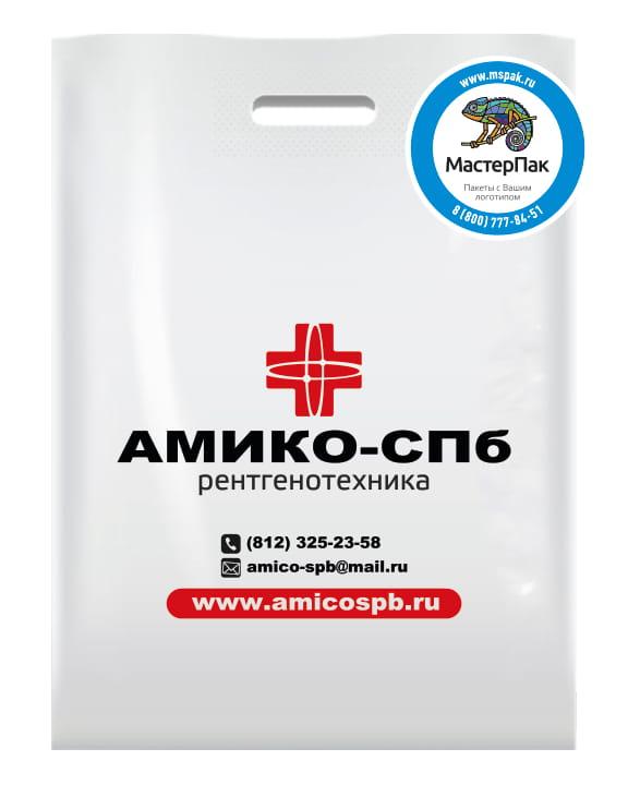 Пакет ПВД, 70 мкм, с вырубной ручкой и логотипом АМИКО-СПб