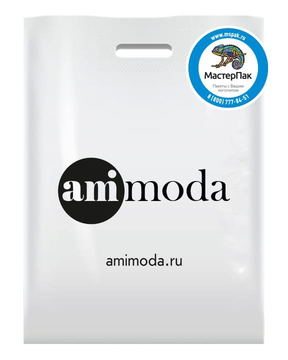 Пакет ПВД, 70 мкм, с вырубной ручкой и логотипом магазина AMIMODA