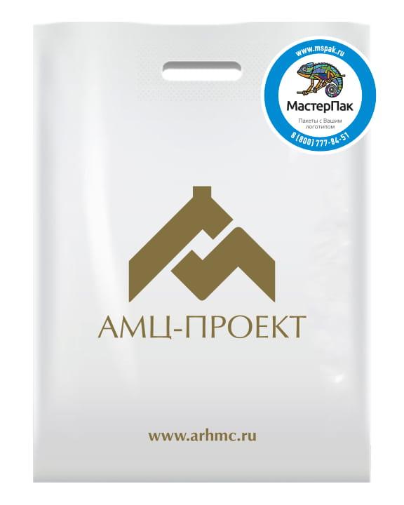 Пакет ПВД, 70 мкм, с вырубной ручкой и логотипом АМЦ-ПРОЕКТ
