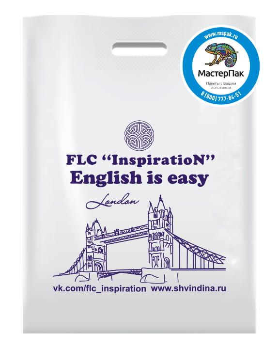 """Пакет ПВД, 70 мкм, с вырубной ручкой и логотипом FLC """"Inspiration"""""""