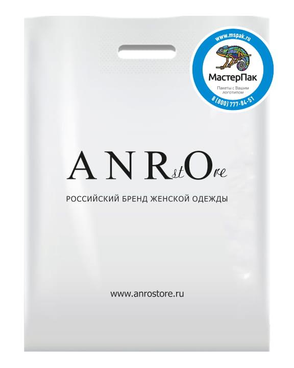 Пакет ПВД, 70 мкм, с вырубной ручкой и логотипом ANRO store, Москва