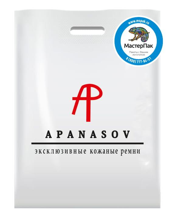 Пакет ПВД, 70 мкм, с вырубной ручкой и логотипом APANASOV, Санкт-Петербург