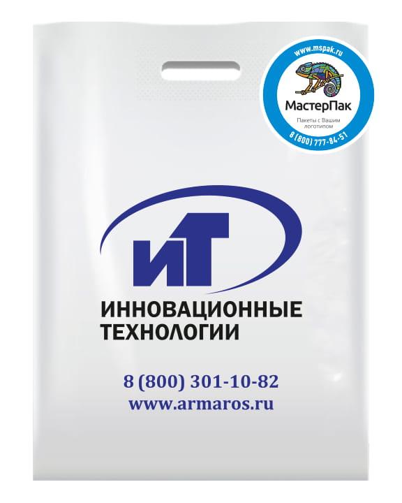Пакет ПВД, 70 мкм, с вырубной ручкой и логотипом Инновационные технологии
