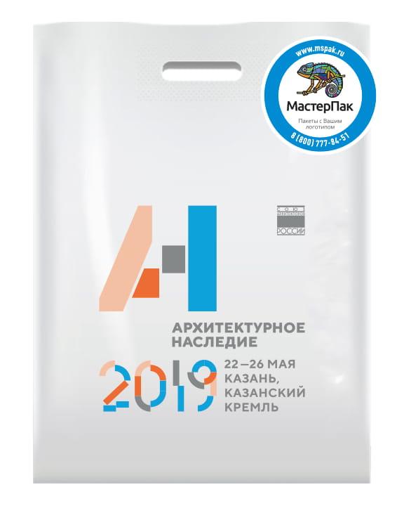 Пакет ПВД, 70 мкм, с вырубной ручкой и логотипом Архитектурное наследие, Москва