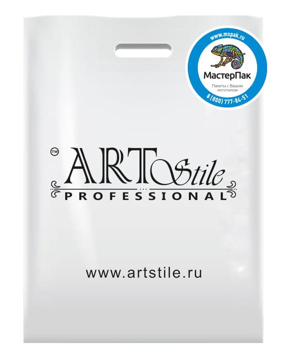 Пакет ПВД, 70 мкм, с вырубной ручкой и логотипом ART Stile Professional