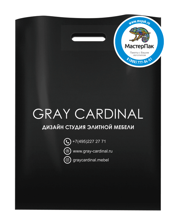 Gray Cardinal