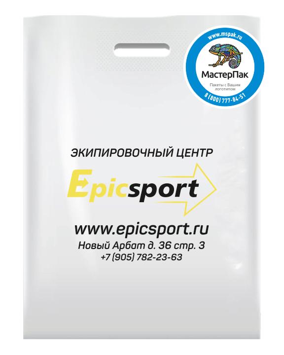 Epicsport