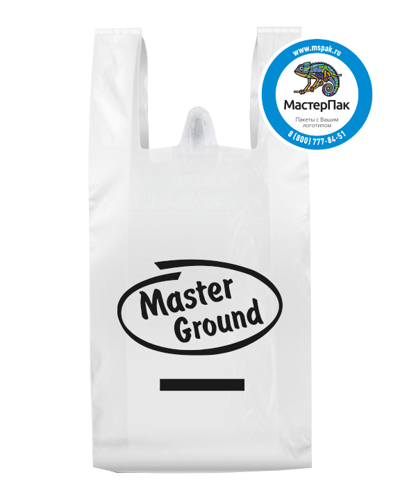 Master Ground