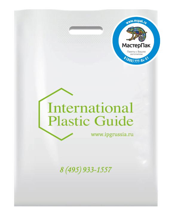 International Plastic Guide