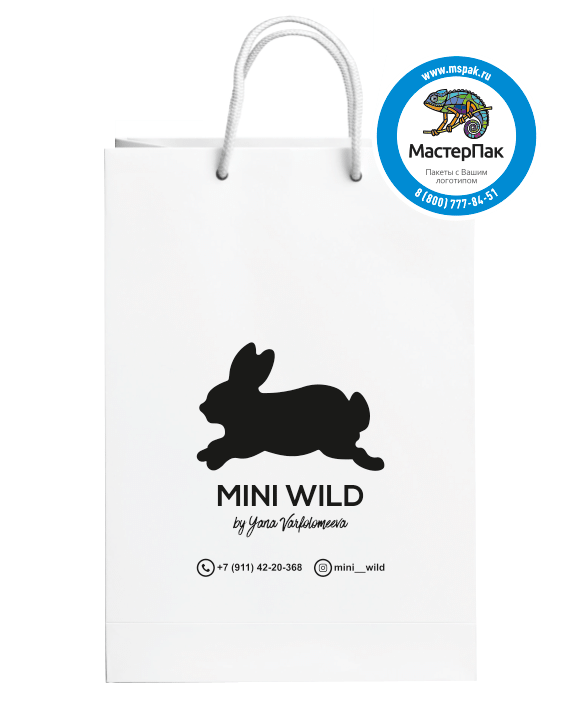 Mini Wild