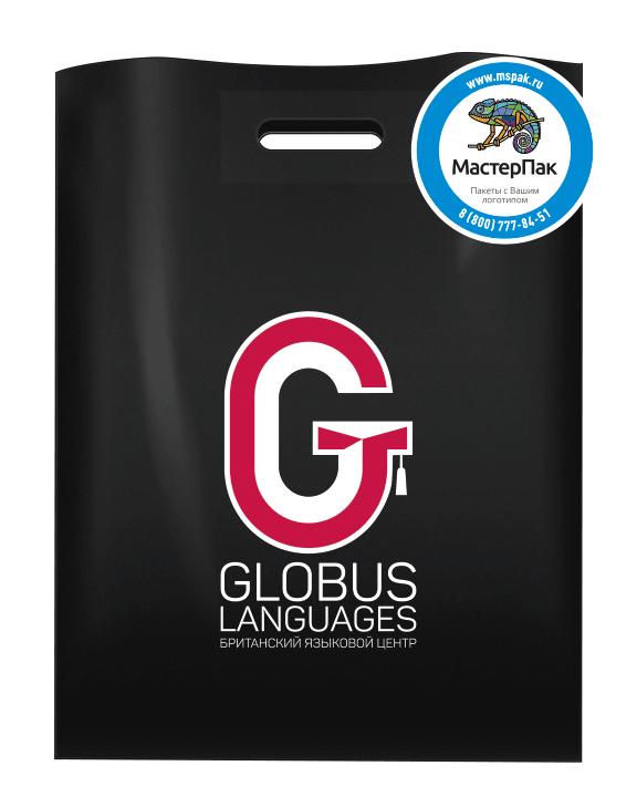 Globus Languages