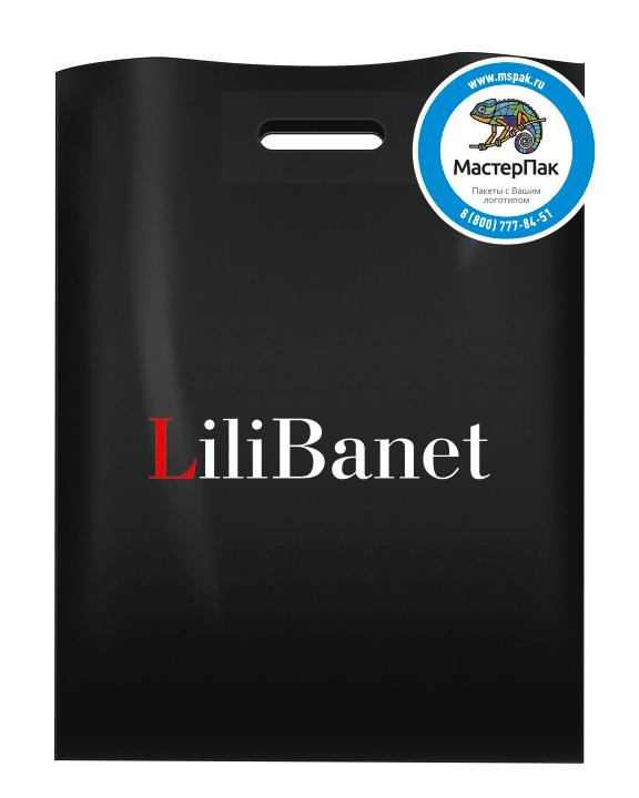 LiliBanet