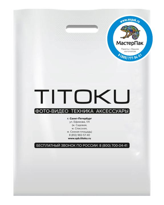 TITOKU