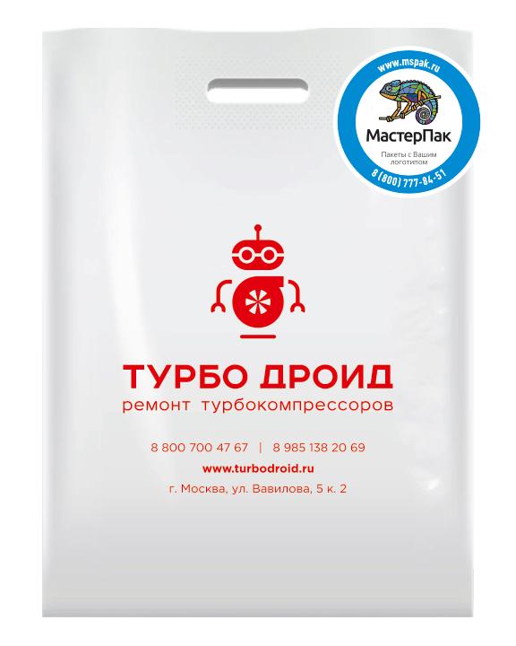 """Пакет ПВД с прорубной ручкой и логотипом """"Турбо Дроид"""", 30*40 см"""