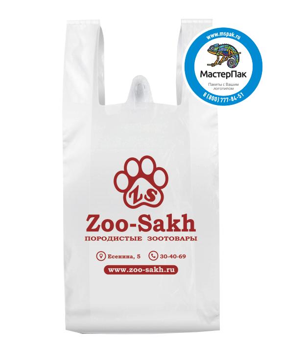 Zoo-Sakh