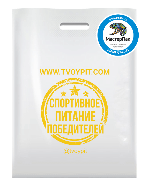 www.tvoypit.com