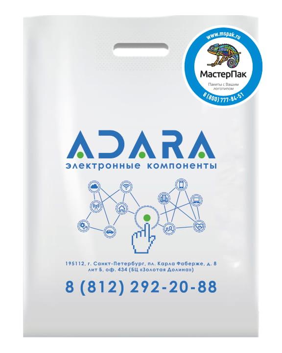 Пакет ПВД, 70 мкм, с вырубной ручкой и логотипом ADARA, 38*50 см