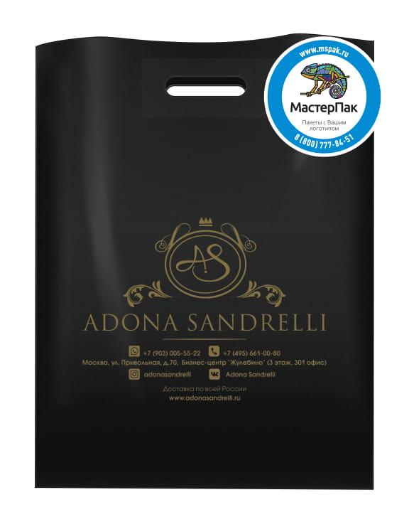 Пакет ПВД, 70 мкм, с вырубной ручкой и логотипом ADONA SANDRELLI, 60*50 см