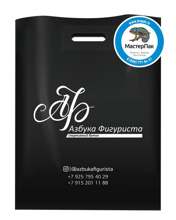 Пакет ПВД, 70 мкм, с вырубной ручкой и логотипом Азбука фигуриста, размер 30*40 см